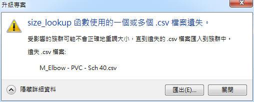 1_535a2321927dc.jpg 508X204 px