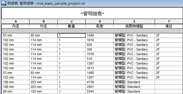 1_57b29898caac0.png 626X322 px