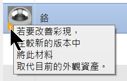 1_5e0c6fbd62eda.png 249X160 px