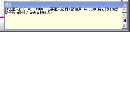2153_4d3d3262c80ae.jpg 446X316 px