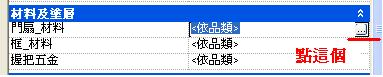 5_476b7be95d222.jpg 383X77 px