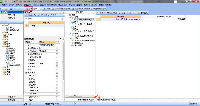 20589_58e5b8638d0cc.jpg 1364X728 px